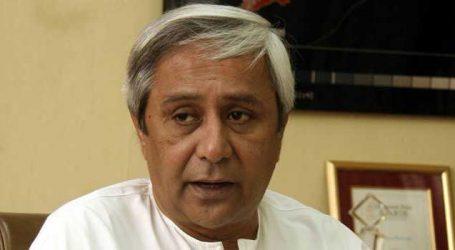 Odisha CM receives Ideal Chief Minister Award at 8th Bharatiya Chhatra Sansad