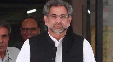 Pak PM arrives in Afghanistan on day-long visit