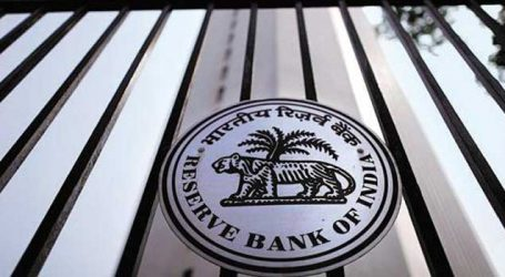 IMF, World Bank commend RBI role in banking supervision