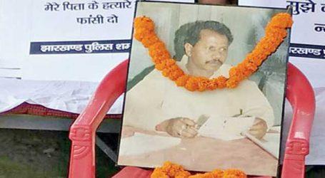 NIA arrests two more in Ramesh Singh Munda murder case in Ranchi