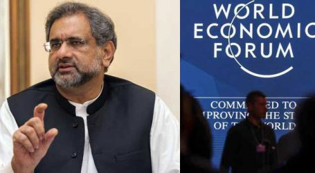 Pakistan PM to attend WEF, interact with key world leaders Read