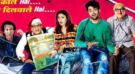 Vishwas Pandya's comedy 'Baa Baa Black Sheep' to release on Mar 9