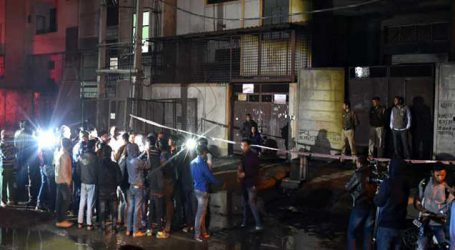 17 killed in Bawana fire incident; Delhi Govt orders inquiry