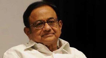 "Govt indulging in 'targeted vendetta"" against Mr P Chidambaram : Congress"