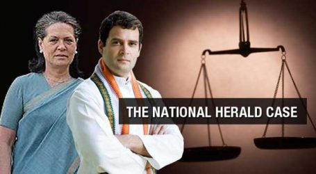 National Herald Case: Rs 414 cr fine imposed on Young Indian Pvt Ltd by IT, says Swamy