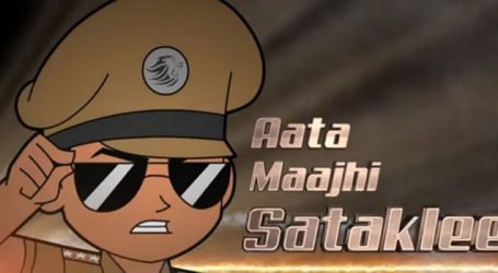 Rohit Shetty to launch animated series 'Little Singham' in April