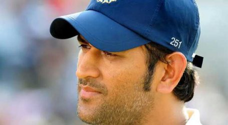 MS Dhoni on verge of creating ODI records