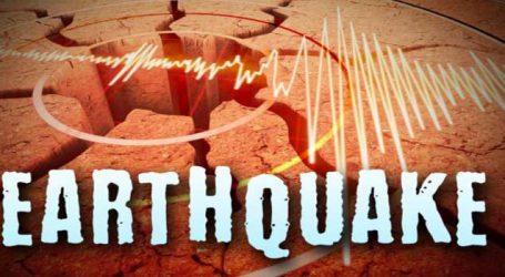 Strong earthquake 7.2 magnitude shakes Mexico