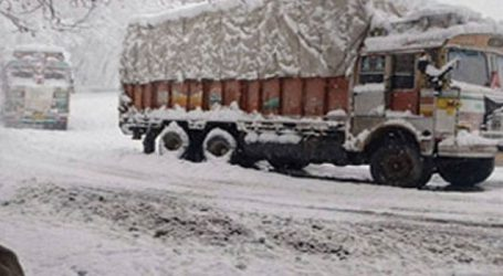 Kashmir highway remains closed  on second consecutive day