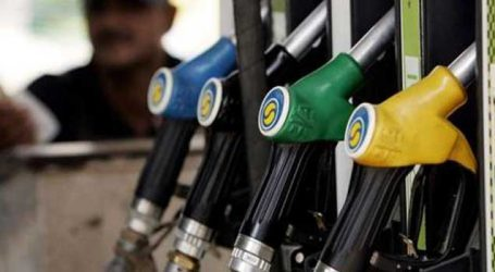 Petrol prices reduced by Rs 18p/l; no cut in diesel prices