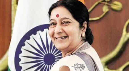 Sushma visit: India, Nepal to strengthen ties