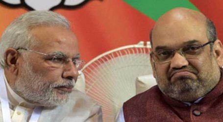 It is BJP that needs to undergo a 'lie detector test': Congress