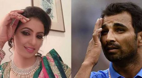 BCCI's ACSU to probe fixing charges against Indian pacer Shami