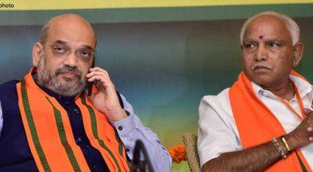 BJP releases third list of 59 candidates for Karnataka polls