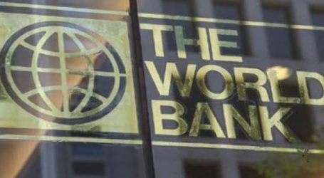 Maharashtra government and World Bank signed a 420 million dollar project