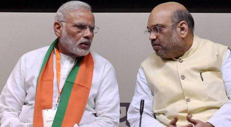 PM Modi, Amit Shah among BJP MPs to observe fast on Apr 12