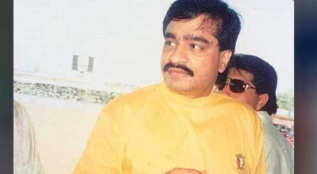 Apex court gives green signal to Centre to seize Dawood's properties