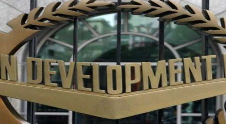 Asian Development Bank's strategy should focus more on West and South Asia: India