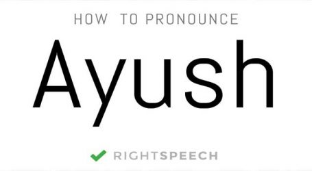 AYUSH finds place in english language