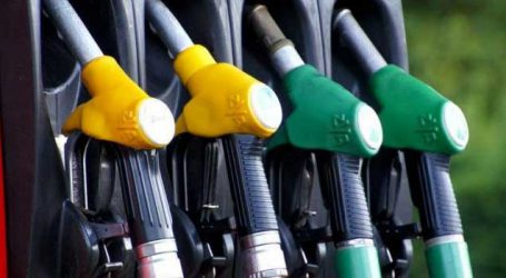 Declining trend in petrol, diesel prices continues