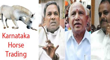 Karnataka Horse trading : 4 MLAs went missing from the resort  – Report
