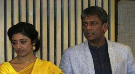 Trailer of Leena Gangopadhyay's debut film 'Maati' released