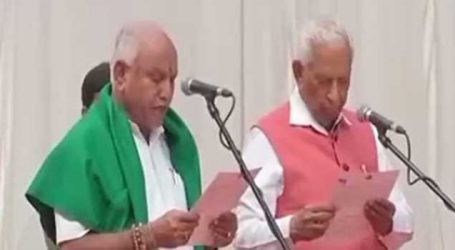B S Yeddyurappa took oath as the Chief Minister of Karnataka