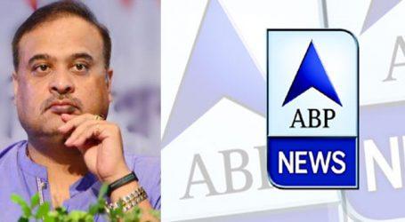 Assam minister's defamation suit against ABP News