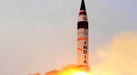 Long Range Surface-to-Surface Ballistic Missile, Agni-5 test fired for its full range