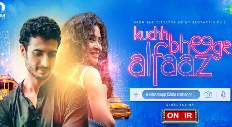Film 'Kuchh Bheege Alfaaz' spreads love: Onir
