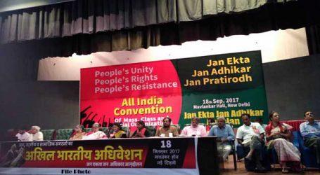 "JEJAA launches protest ""Pol Khol, Halla Bol"" against Modi govt on its 4th anniversary"