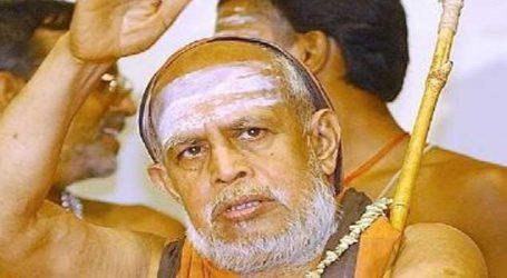 Modi, Kovind, Advani, Rahul condoles demise of Kanchi Shankaracharya