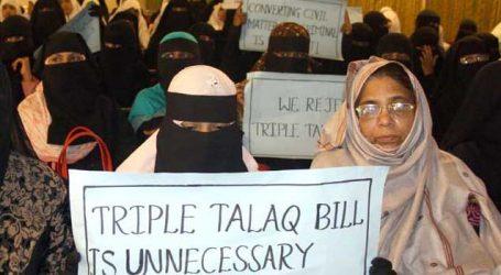 Muslim women hold protest against Triple Talaq Bill