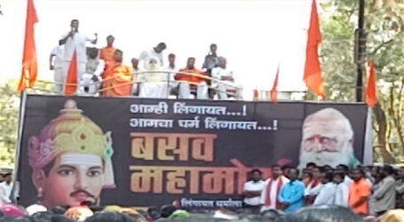 Lingayat takes out 'Mahamorcha' for separate religion status