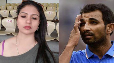 Hasin Jahan moves for fresh legal battle against her estranged cricketer husband Mohammed Shami