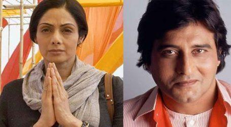 Natfilm awards: Vinod Khanna to get Phalke award posthumously, Sridevi gets Best Actor for 'Mom'
