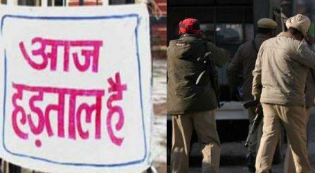 Bharat Bandh : Protest in Bihar, Odisha, Punjab