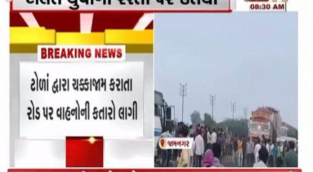 Bharat- Gujarat Bandh : Buses thrashed in Ahmedabad, Rajkot, Bhavagar