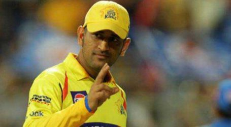 Match-fixing a bigger crime than murder, says MS Dhoni in documentary