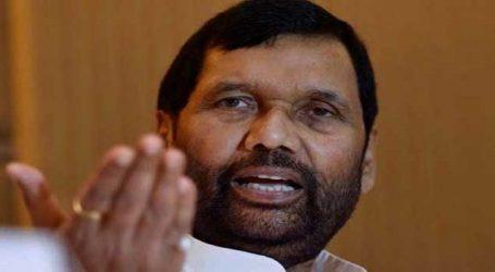 Country moving towards 'Congress mukt Bharat': Paswan
