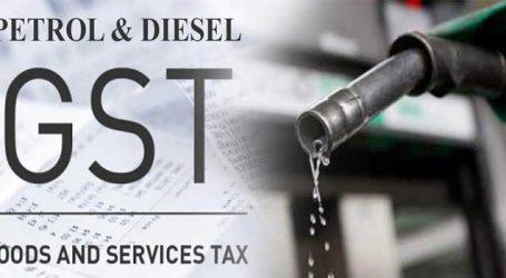 Bring petrol, diesel under GST: ASSOCHAM