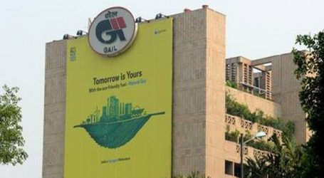 GAIL invites 2nd round of investment proposals from Start-Ups
