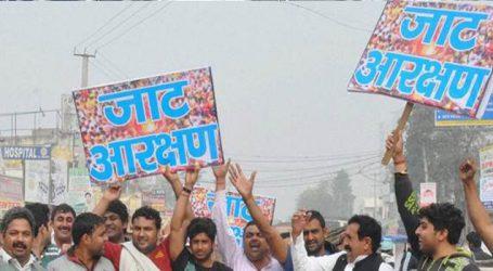 Jat reservation issue subjudice, govternment passed bill:CM
