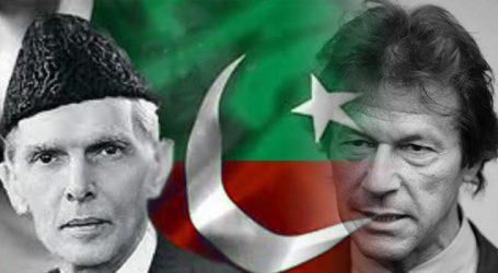 Twitteratis hail Imran as 'new Jinnah'