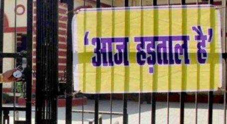 Maharashra govt employees to go on 3-day strike for various demands
