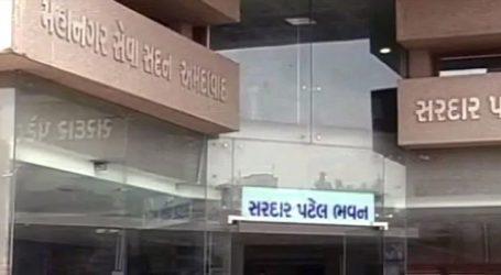 Ahmedabad Budget : Congress yelled 'AMC ka Chowkidar Chor Hai', BJP yelled 'Pappu Ka Khandan Chor Hai'