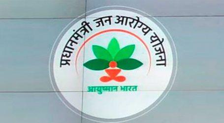 PM to roll out Pradhan Mantri Jan Arogya Yojana at Ranchi on Sep 23