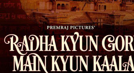 Makers reveal teaser poster of 'Radha Kyun Gori Main Kyun Kaala'