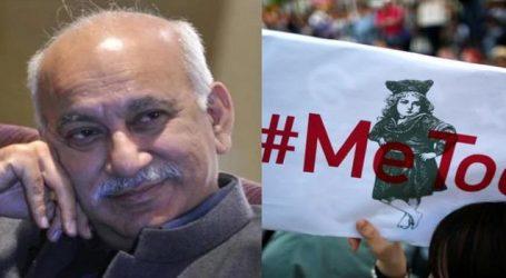 More Support to Priya Ramani, 20 Women Journalists to Testify Against MJ Akbar