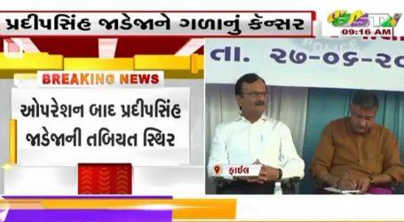 Gujarat Home Minister Pradipsinh Jadeja hospitalized, suffering from throat cancer